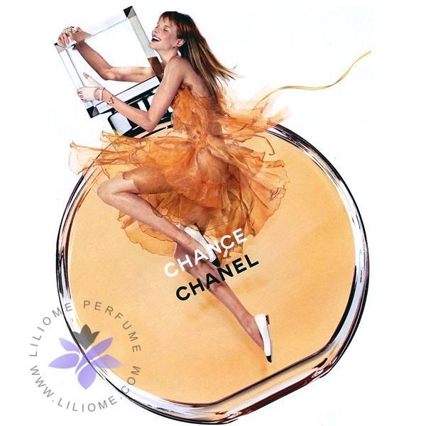 عطر شنل چنس - Chanel Chance