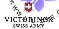 Victorinox Swiss Army-سویس آرمی