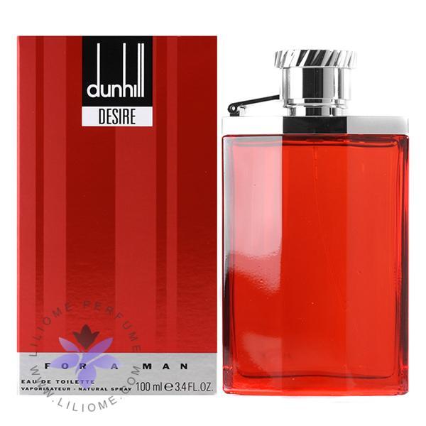 عطر دانهیل دیزایر رد - Dunhill Desire