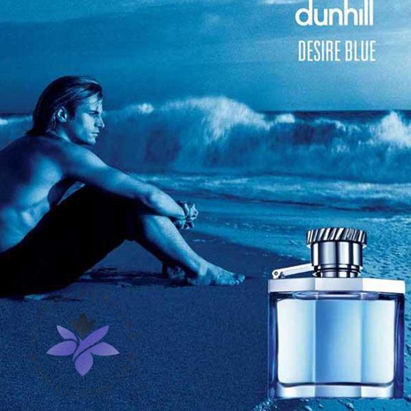 عطر دانهیل دیزایر بلو - Dunhill Desire Blue