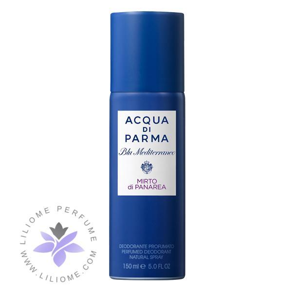عطر آکوا دی پارما میرتو - Acqua di Parma BM Mirto