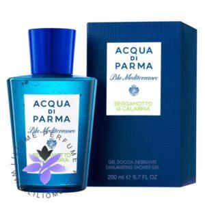 عطر ادکلن آکوا دی پارما برگاموتو-Acqua di Parma Bergamotto