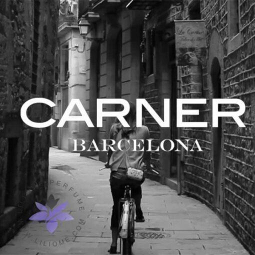 عطر کارنر بارسلونا - Carner Barcelona
