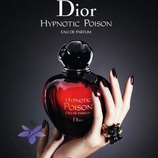 عطر دیور هیپنوتیک پویزن - Hypnotic Poison EDP
