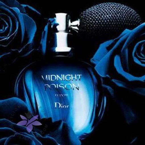 عطر دیور میدنایت پویزن - Dior Midnight Poison