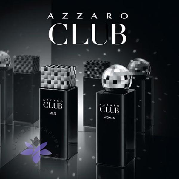 عطر ادکلن آزارو کلاب زنانه-Azzaro Club