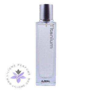 عطر ادکلن اجمل تیتانیوم-Ajmal Titanium