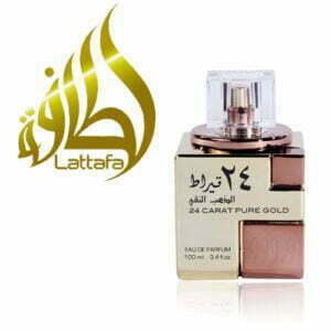 عطر ادکلن لطافه-Lattafa