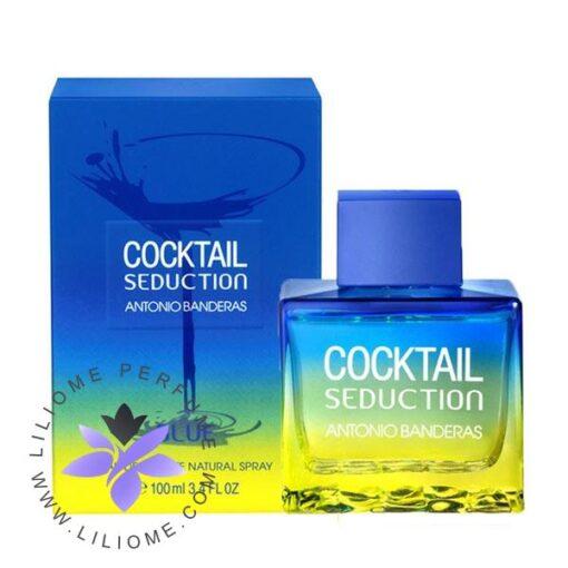 عطر ادکلن آنتونیو باندراس کوکتل آبی مردانه-Antonio Banderas Cocktail Seduction Blue