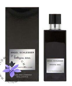 عطر ادکلن آنجل شلیسر اورینتال سول مردانه-Angel Schlesser Oriental Soul