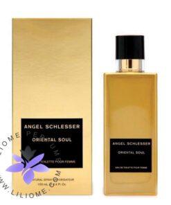 عطر ادکلن آنجل شلیسر اورینتال سول زنانه-Angel Schlesser Oriental Soul