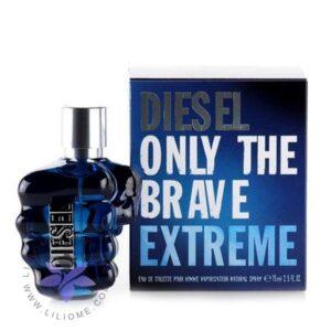 عطر ادکلن دیزل اونلی بریو اکستریم-Diesel Only The Brave Extreme