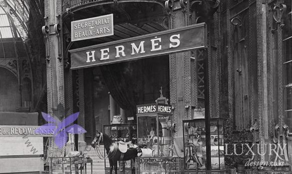 یکی از اولین فروشگاههای هرمس