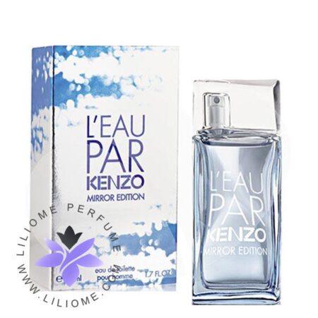 عطر ادکلن کنزو لئو پار میرور ادیشن مردانه-kenzo L`Eau par Kenzo Mirror Edition pour Homme