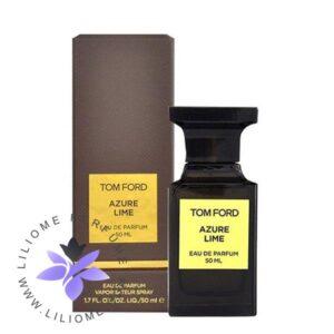 عطر ادکلن تام فورد آزور لایم-Tom Ford Azure Lime