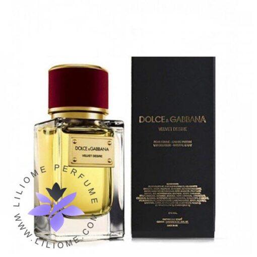 عطر ادکلن دلچه گابانا ولوت دزایر-Dolce Gabbana Velvet Desire