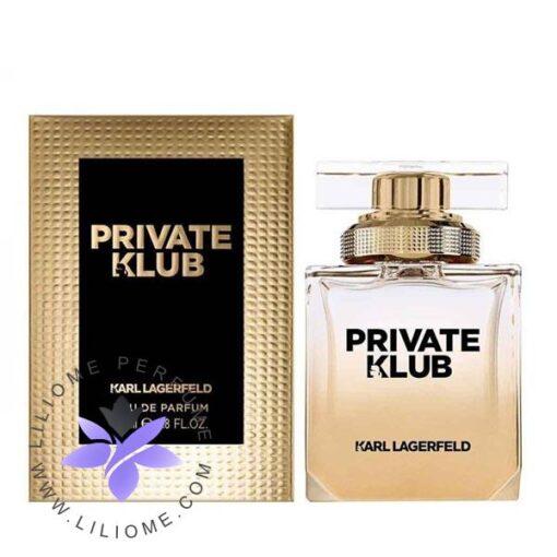 عطر ادکلن کارل لاگرفلد پرایوت کلاب زنانه-Karl Lagerfeld Private Klub for women
