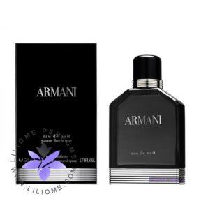 عطر ادکلن جورجیو آرمانی ادو نویت-Giorgio Armani Eau de Nuit