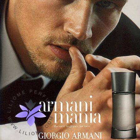 عطر ادکلن جورجیو آرمانی آرمانی مانیا مردانه-Giorgio Armani Armani Mania for men