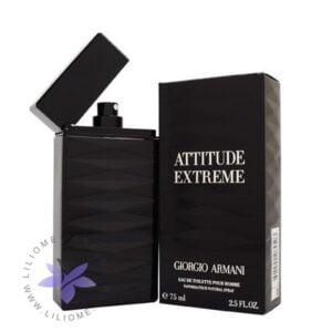 عطر ادکلن جورجیو آرمانی اتیتود اکستریم-Giorgio Armani Attitude extreme
