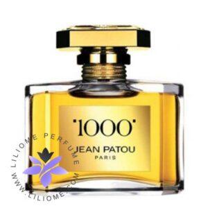 عطر ادکلن ژان پتو 1000-Jean Patou 1000 EDT