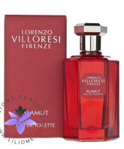 عطر ادکلن لورنزو ویلورسی الموت-Lorenzo Villoresi Alamut