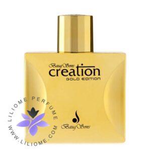 عطر ادکلن کریشن گلد طلایی-Creation Gold