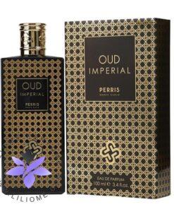 عطر ادکلن مولینارد پریس مونت کارلو عود ایمپریال-Perris monte carlo Oud Imperial