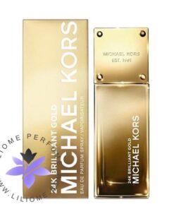 عطر ادکلن مایکل کورس 24 کی بریلیانت گلد-Michael Kors 24K Brilliant Gold