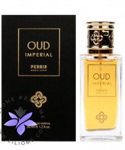 عطر ادکلن مولینارد پریس مونت کارلو عود ایمپریال اکستریت-Perris monte carlo Oud Imperial Extrait