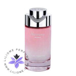 عطر ادکلن پارفومز مارکو سروسی هارمونی زنانه-Parfums marco serussi Harmony Women