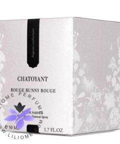 عطر ادکلن رژ بانی رژ چتویِنت-Rouge Bunny Rouge Chatoyant