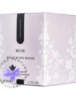 عطر ادکلن رژ بانی رژ میوس-Rouge Bunny Rouge Muse