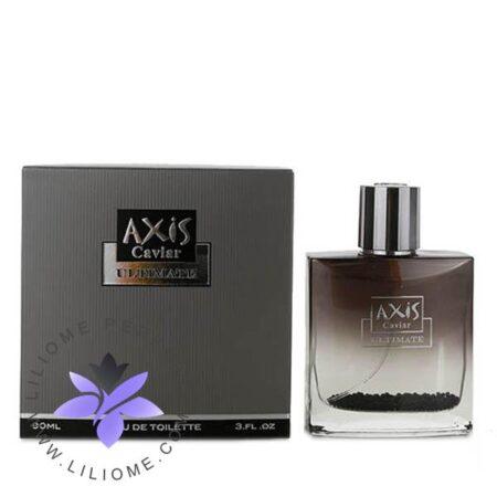 عطر ادکلن اکسیس خاویار آلتیمیت-Axis Caviar Ultimate