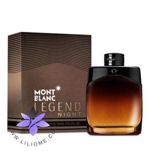 عطر ادکلن مون بلان لجند نایت-Mont Blanc Legend Night