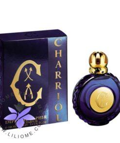 عطر ادکلن چاریول ایمپریال سفیر-Charriol Imperial Saphir
