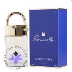 عطر ادکلن مابوسین پرامیس می-Mauboussin Promise Me