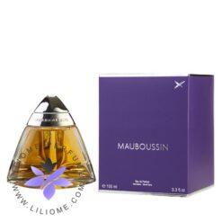 عطر ادکلن مابوسین زنانه-Mauboussin for women