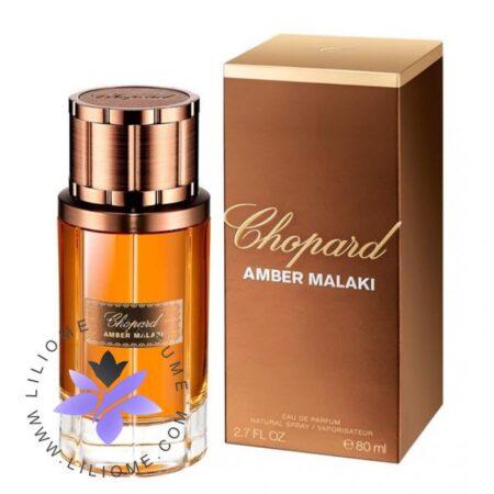 عطر ادکلن شوپارد-چوپارد امبر ملکی-Chopard Amber Malaki