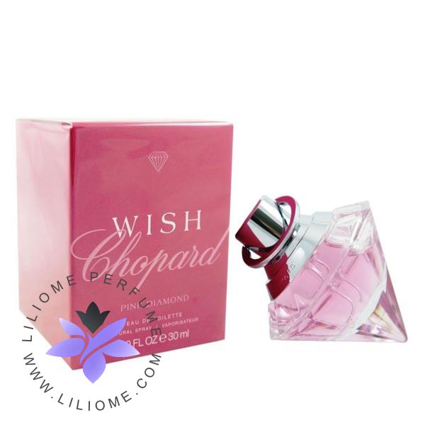 ab615d842 عطر ادکلن شوپارد-چوپارد ویش پینک دایموند-Chopard Wish Pink Diamond ...