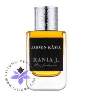 عطر ادکلن رانیا جی جاسمین کاما-Rania J Jasmin Kama