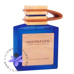 عطر ادکلن امپر اینویتیشن بلو-Emper Invitation Blue