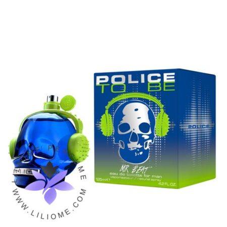 عطر ادکلن پلیس تو بی مستر بیت-آبی-Police To Be Mr Beat
