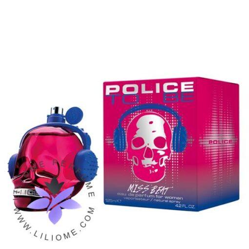 عطر ادکلن پلیس تو بی میس بیت-صورتی-Police To Be Miss Beat