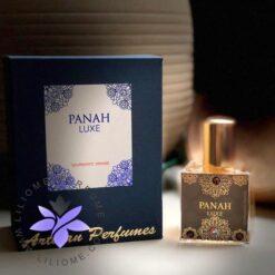 عطر ادکلن پناه (پاناه) لندن گورمنتیک اورنج اکستریت د پارفوم-Panah London Gourmantic Orange Extrait De Parfum