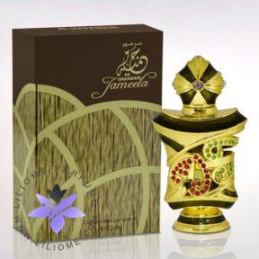 عطر ادکلن الحرمین جمیله-Al Haramain Jameela