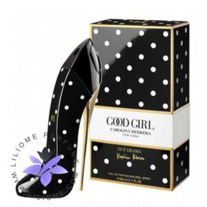 عطر ادکلن کارولینا هررا گود گرل دات دراما کالکتور ادیشن-Carolina Herrera Good Girl Dot Drama Collector Edition