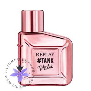 عطر ادکلن ریپلی تانک پلیت زنانه-Replay Tank Plate for Her