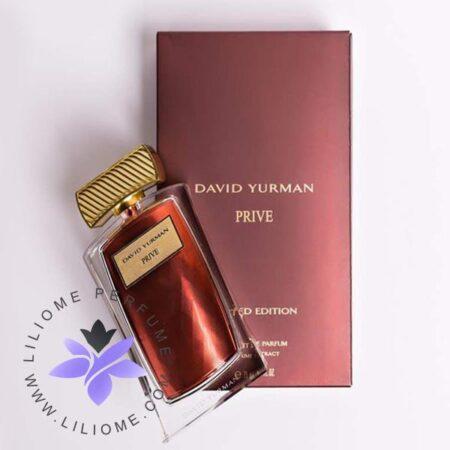 عطر ادکلن دیوید یورمن پرایو-David Yurman Prive
