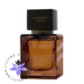 عطر ادکلن اجمل کشمیر وود-Ajmal Cashmere Wood